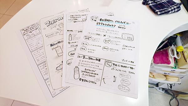 DSC_0109お便り原稿