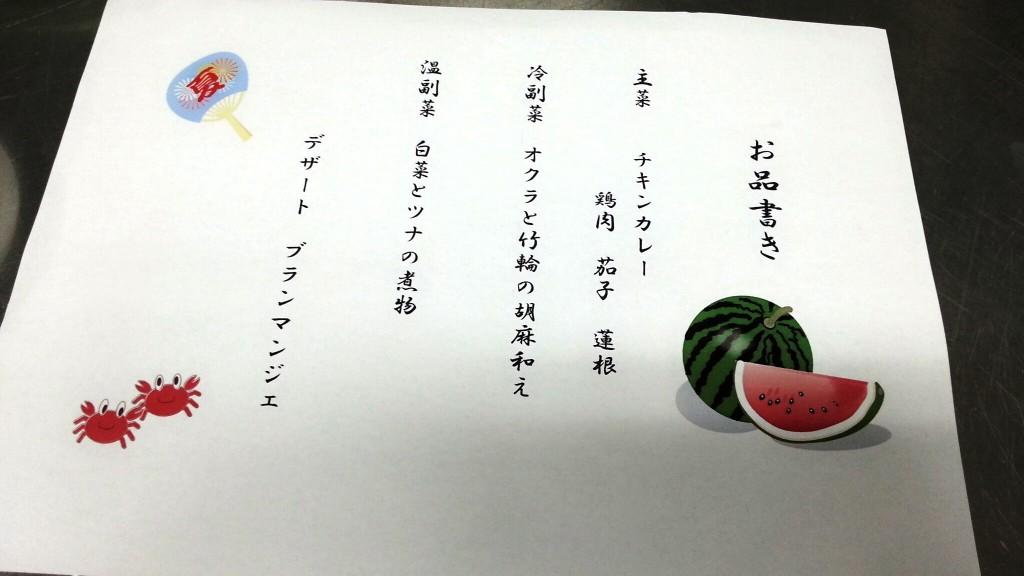 C360_2014-08-27-12-07-27-576