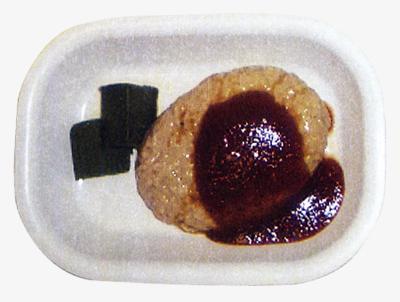 ハンバーグソフト食