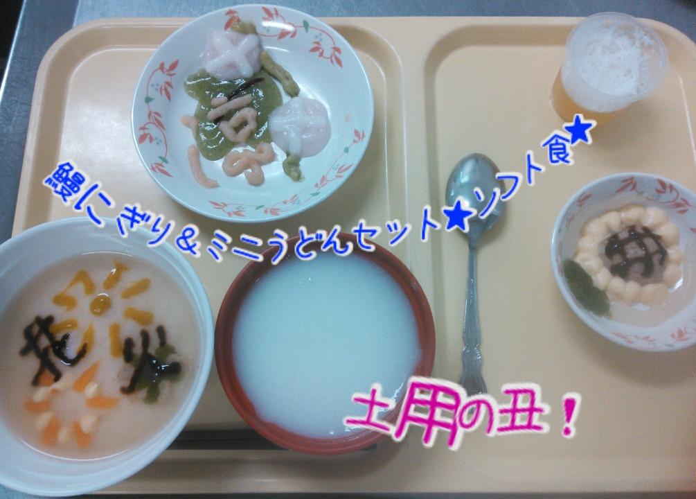 yurumojicamera3