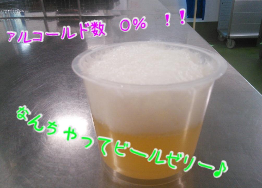 yurumojicamera4