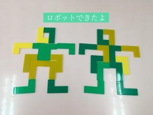 L字型を組み合わせて作ったロボット