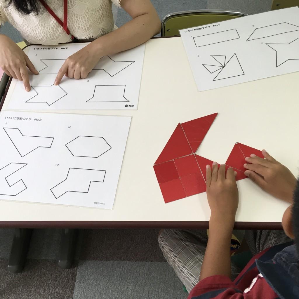 直角 三角形 小学 2 年生 説明