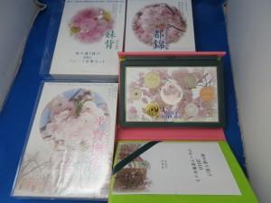 今年の花★桜の通り抜けプルーフ貨幣セットのお買取りをさせて頂きました。