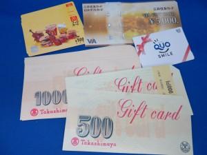 金券・商品券の買取なら大吉尼崎店へお持ち下さい。
