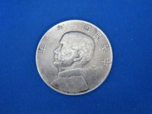 中国の古銭をお買取りさせて頂きました。