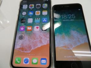 携帯電話 iPhone のお買取りさせて頂きました。