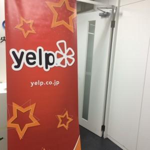 yelpと働く女性の日