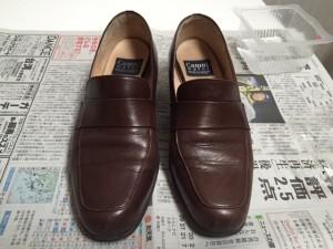 履きやすい靴、前から見ると普通^^
