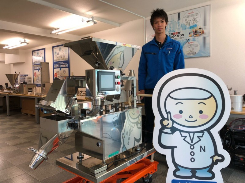 振動フィーダー充填機 充填機メーカーナオミ札幌営業所
