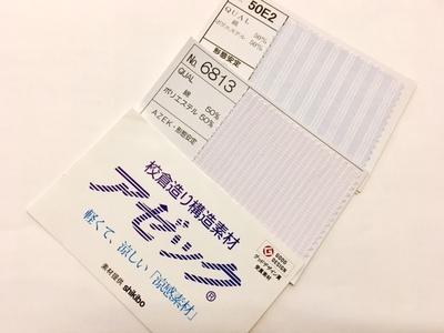 オーダーシャツ大阪梅田