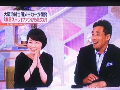 オーダー武将スーツ読売テレビtenで取り上げられる大阪梅田