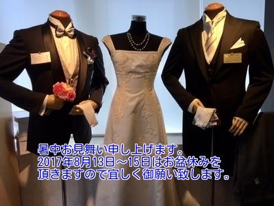 メンズフォーマル専門店ノービアノービオ大阪梅田本店お盆休み