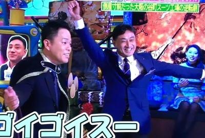 信長オーダーマント大阪梅田