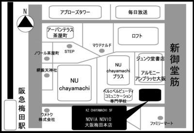 メンズフォーマルスーツ販売専門店ノービアノービオ大阪梅田本店地図