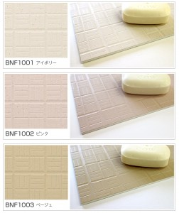 bnf-color-new01