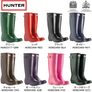 hunter-o-tall-1