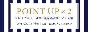 banner-main-pointx2-20170622