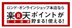 ronde-logo