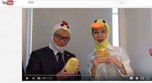 youtube2017