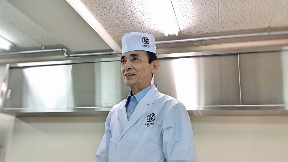 Cahoo!<料理教室>大阪 寿司教室