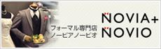 フォーマル専門店ノービアノービオ