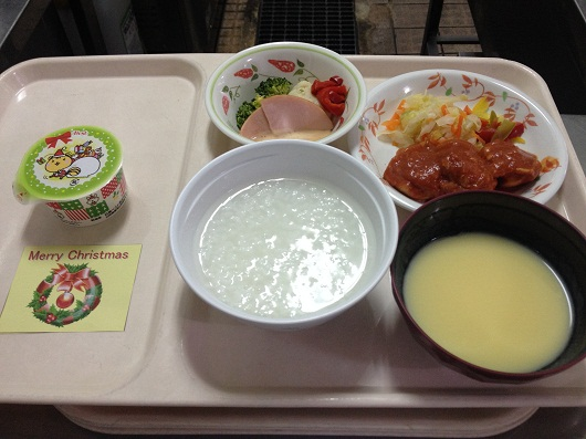 12月25日昼軟菜食鶏のトマト煮.JPG