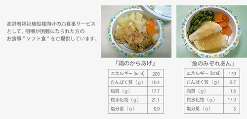 j-k21-photo700.jpg