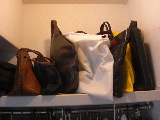 バッグの収納方法1