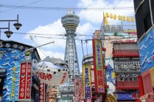 大阪が地元の地元民がおすすめをするスポット