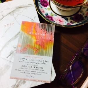 京都伊勢丹内にある 『えき』KYOTOで開催中の清川あさみ展へ行ってきました!
