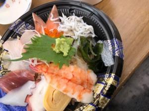 淡路島魚介がたっぷりうおたけの海鮮丼