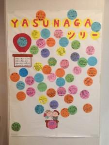 ブライダルYASUNAGA(やすなが)のお店に飾っている  『YASUNAGAツリー』のご紹介♪