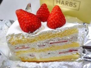 梅田 大阪 ハーブス ケーキ いちごショート