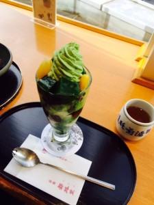 都路里(つじり)の抹茶パフェ