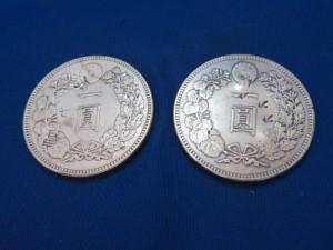 本日は古銭一圓銀貨をお買取りさせて頂きました。