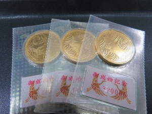 5万円金貨 皇太子陛下成婚記念 お買取りをさせて頂きました。