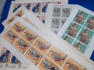 本日も切手をお買取りさせて頂きました。