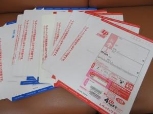 本日はレターパックをお買取りさせて頂きました。