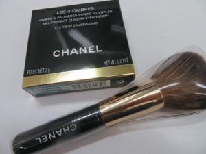 CHANEL ブランド化粧品の買取なら買取専門店大吉尼崎店にお任せ下さい。