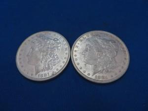 本日はモルガンダラー銀貨をお買取りさせて頂きました。