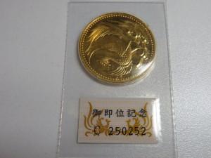 天皇陛下御即位10万円金貨をお買取りさせて頂きました。