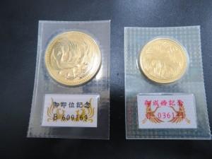 本日は天皇陛下御即位10万円・皇太子御成婚5万円金貨をお買取りさせて頂きました。