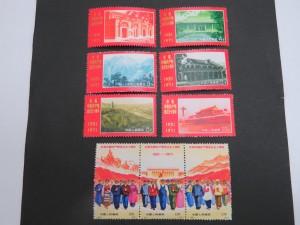 本日は希少な中国切手をお買取りさせて頂きました。