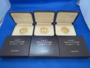 本日は天皇陛下御即位10万円金貨をお買取りさせて頂きました。