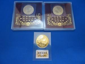 本日は天皇陛下の10万円金貨をお買取りさせて頂きました。