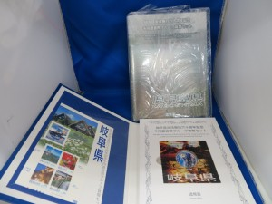 地方自治法施行60周年記念銀貨のお買取りをさせて頂きました。