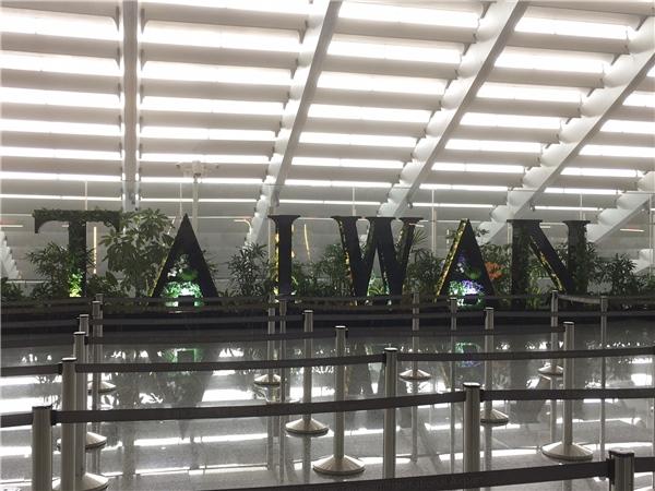 台湾桃園国際空港 スーツ買取ドットコム