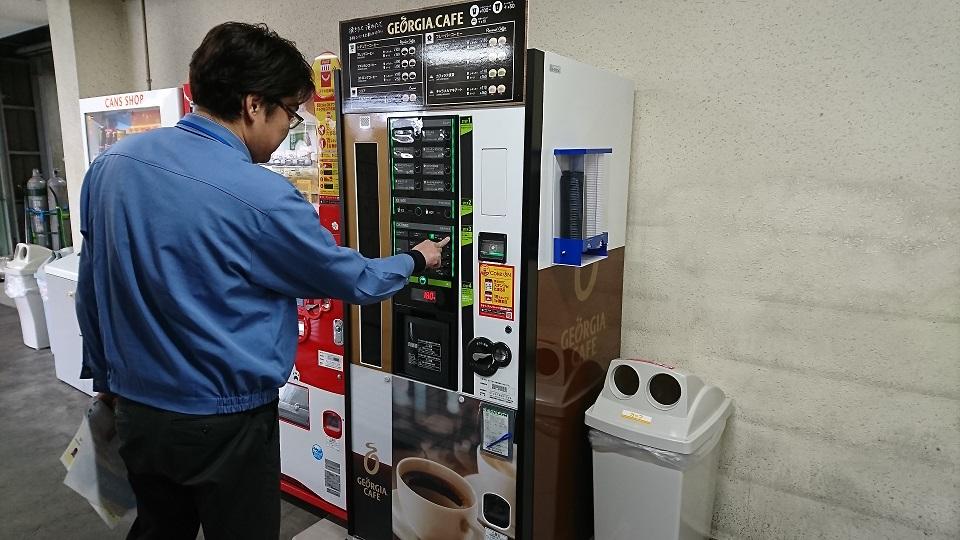 カフェ自販機①