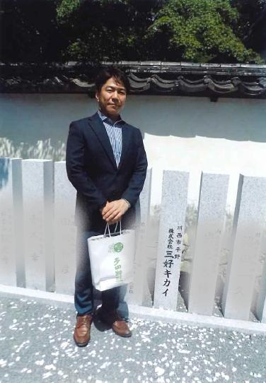 多田神社玉垣奉納